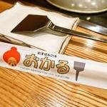 おかる - コテ&箸