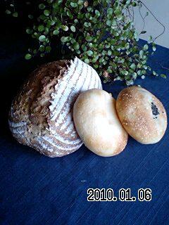 福ちゃんのパン