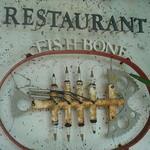 イタリア料理 リストランテ フィッシュボーン - 看板