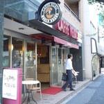 カフェ・ベローチェ - カフェ・ベローチェ 一番町店