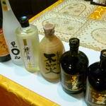 上海酒家 -