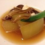 花ふさ - 冬瓜と凍豆腐の煮物