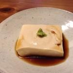 花ふさ - 自家製胡麻豆腐