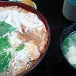 寿し幸 - 料理写真:ランチカツ丼600円