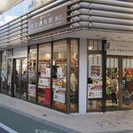 FLO・プレステージュ - 駅前にある洋菓子店「フロ・プレステージュ」。