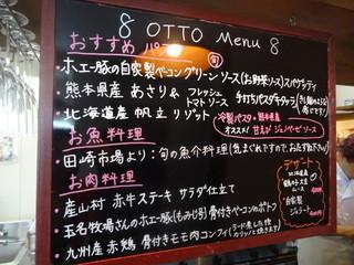 OTTO - ランチメニュー