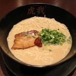 麺や 虎我 - メイン写真: