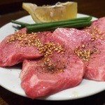 肉人 - 牛タン 上