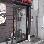 ○△□焼 函館 冨紗家 大門店 - 函館ふさや 大門店