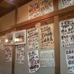ラーメン日本一 - 数々の記録