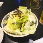 養老乃瀧 - 塩キャベツ