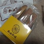 南ヶ丘牧場 牧場売店 - 料理写真:チーズスティックパイ(540円)