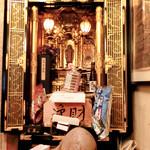 Bouzuba - 仏壇