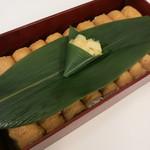 呼きつね - 20個で2500円のいなり寿司。