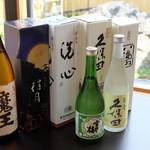 壺井 - 日本酒各種