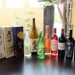 壺井 - 日本酒・ワイン各種