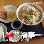 豊福亭 - チャンポンセット700円(≧∇≦)