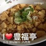 豊福亭 - ラーメン丼の麻婆豆腐(≧∇≦)