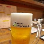 バード・スペース - ビールが進む〜♪