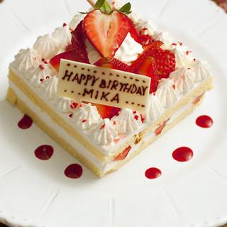 バースデーサプライズにショートケーキプレゼント♪