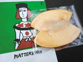マッターホーン - カットバウム
