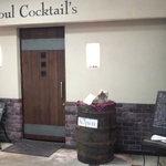 バー ソウルカクテル - 入口です