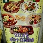 マカオ・ポルトガル料理 Lazaro - 入口