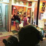 29720210 - アベテンバル8軒目にやってきたのは、                       阿倍野(松崎町)にある『酒と炭とタイ料理 オッソ』だよ。                       こちらのお店も前回のアベテンバルで初めておじゃましたよ。