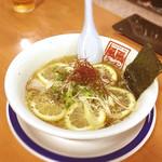 風風ラーメン - 塩レモンラーメン 700円