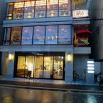 バル・イスパニヤ - 金山駅北口から徒歩3分のビルの2階にあります