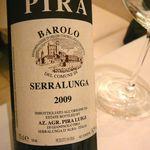 リストランテ ウミリア - 【Barolo Serralunga 2009(赤)】♫2014/7