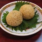 栄和飯店 - ゴマ団子