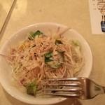 Samurato - ベジタリアンセット(ディナー)サラダ