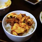 china cafe 蘭桂坊 - 麻婆豆腐