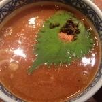 29737806 - スープのアップ
