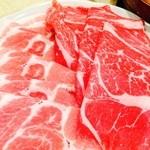 29738980 - お肉UP