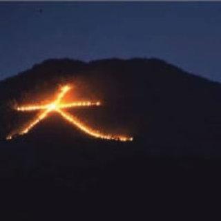 花水庵を代表するイベントが、京の夏を彩る「大文字の送り火」