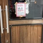 Cafe&Dining zero+ - 平日お昼過ぎ