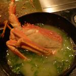 シャカ - 伊勢海老入りのお味噌汁