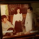 シャカ - 石原裕次郎さん、勝新太郎さん&山本二郎オーナー
