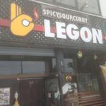 レゴン - 店舗外観