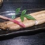 佐藤水産 - 白焼き