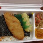 ほっかほっか亭 - 料理写真:のり弁330円!