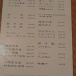 29749920 - おやじ・メニュー(2014.05)