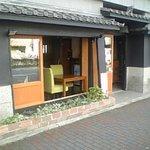 oni cafe - 今出川通り南側
