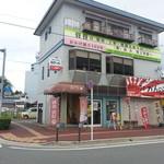 ロワール - 羽犬塚駅前
