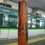 アンスリー - 京橋名物フランクフルト 110円