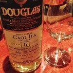 カリラ - The 2014 Feis Ile Douglas Of Drumlanrig 5 yrs