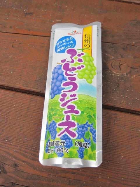槍沢ロッヂ - ぶどうシャーベット