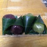 大洋堂 - くず餅【小豆/抹茶】